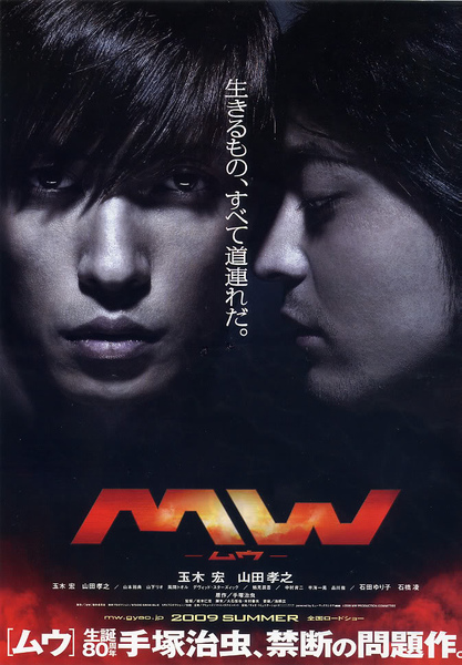 mw3.jpg