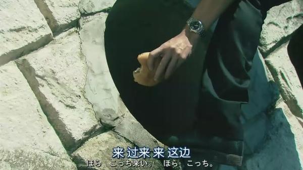 和恶魔契约的女人.Guilty.Akuma.to.Keiyakushita.Onna.Ep01.Chi_Jap.HDTVrip.704X396-YYeTs人人影视[(018940)23-46-56].JPG