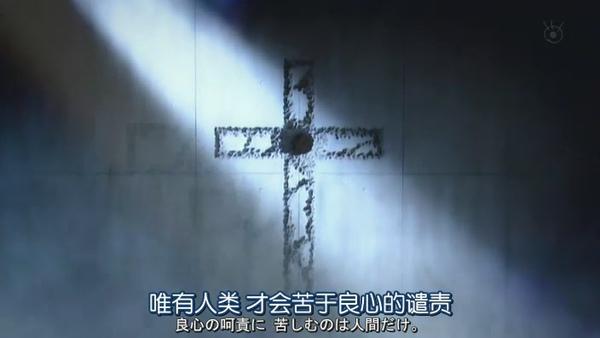 和恶魔契约的女人.Guilty.Akuma.to.Keiyakushita.Onna.Ep02.Chi_Jap.HDTVrip.704X396-YYeTs人人影视[(006231)23-22-25].JPG