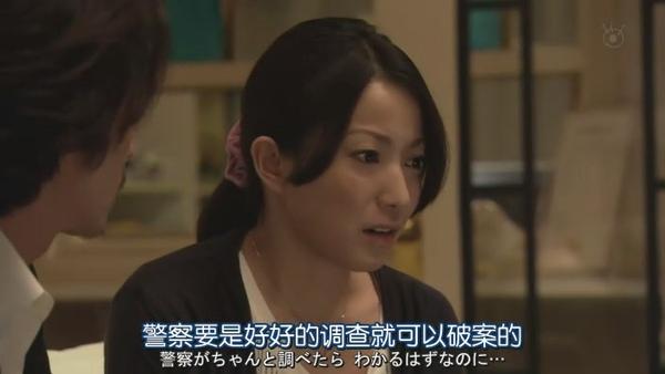 和惡魔契約的女人Guilty Ep02[(040673)00-07-10].JPG