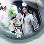 __web-san+魚與蓮PSD18-1032.jpg