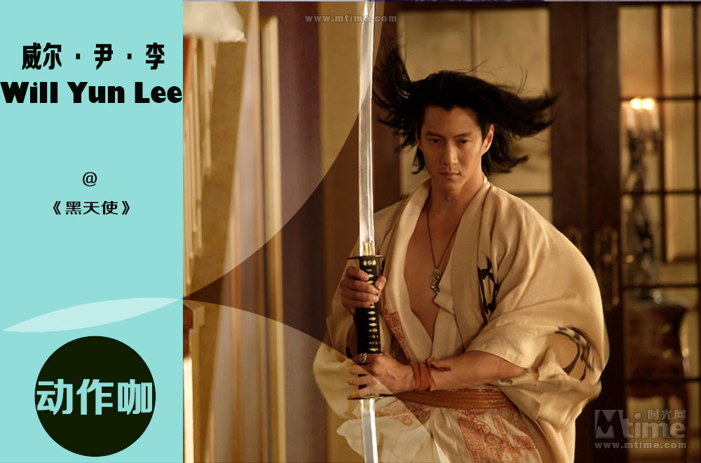 will yun lee 2