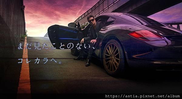 ____b-4686-slogan.jpg
