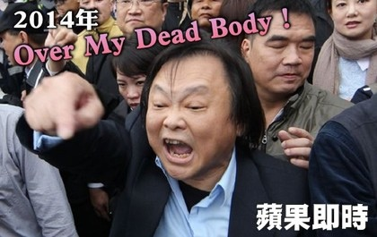 over my dead body.jpg
