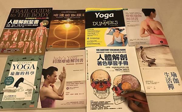 yoga books.JPG