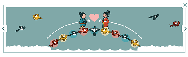 2013七夕Google Doodle004