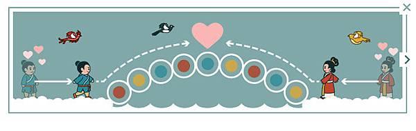 2013七夕Google Doodle002