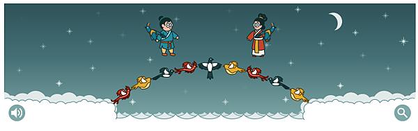 2013七夕Google Doodle成功-4