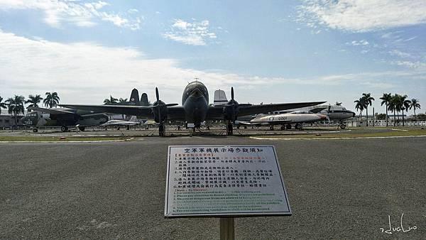 空軍軍機展示場