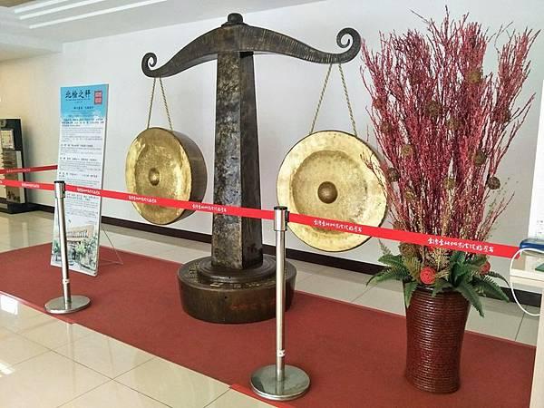 臺北地方檢察署第三辦公室