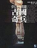 20030402