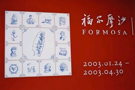 20030428