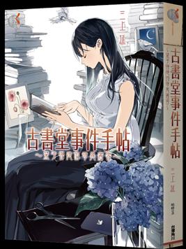 book-u644