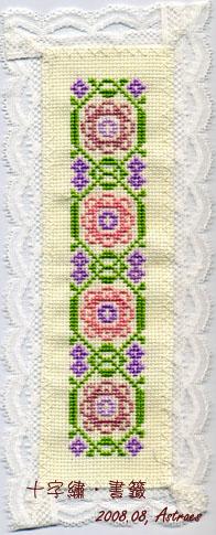 20花朵圖案書籤