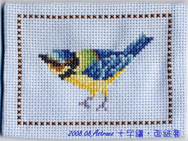 22五彩小鳥兒