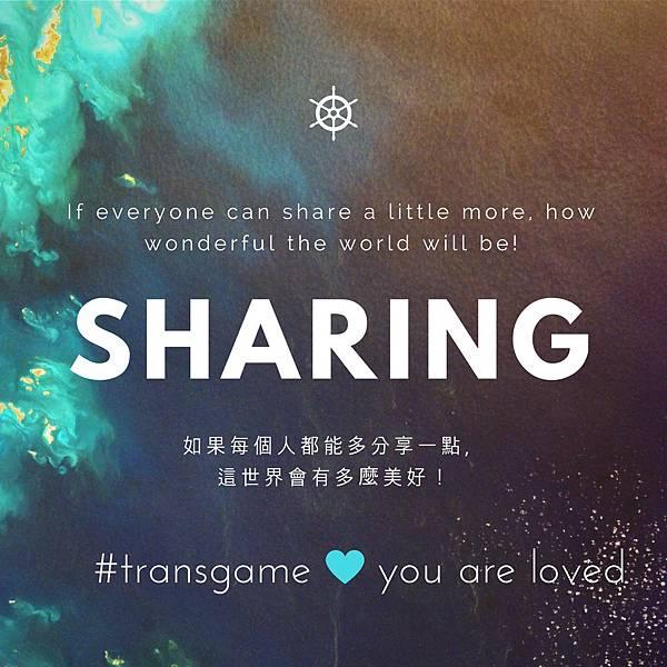 sharing (1).jpg
