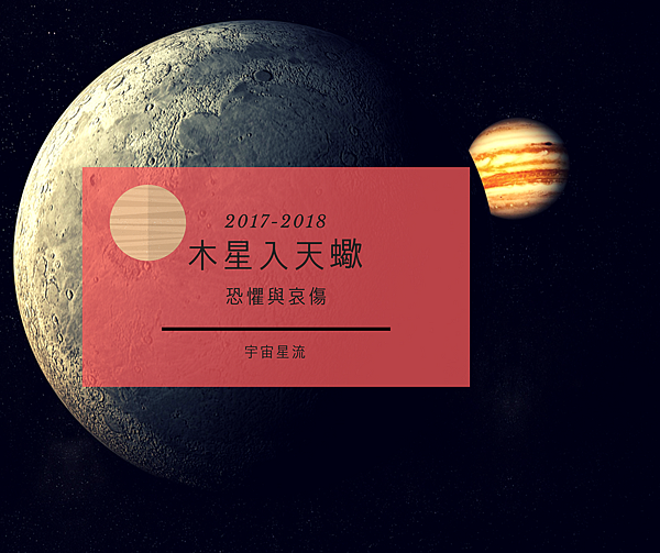 天王星入金牛 (2).png