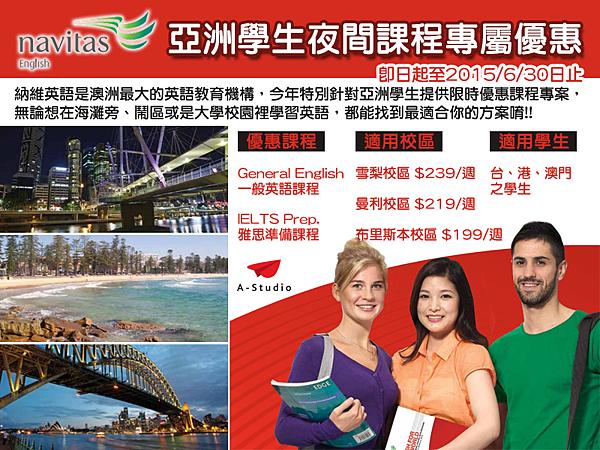 Navitas Asia Evening Promotion