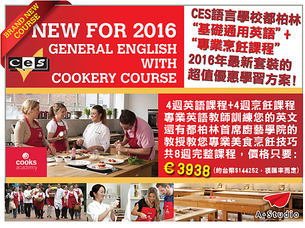CES 2016 Dublin English with Cookery