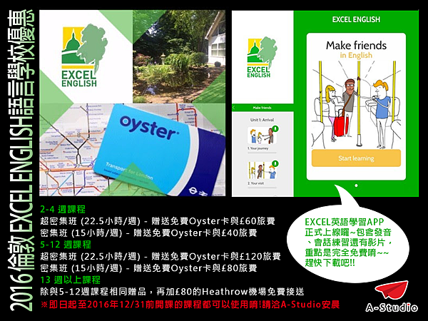 Excel Oyster Card-png.png