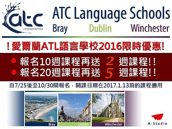 ATC Language School.jpg