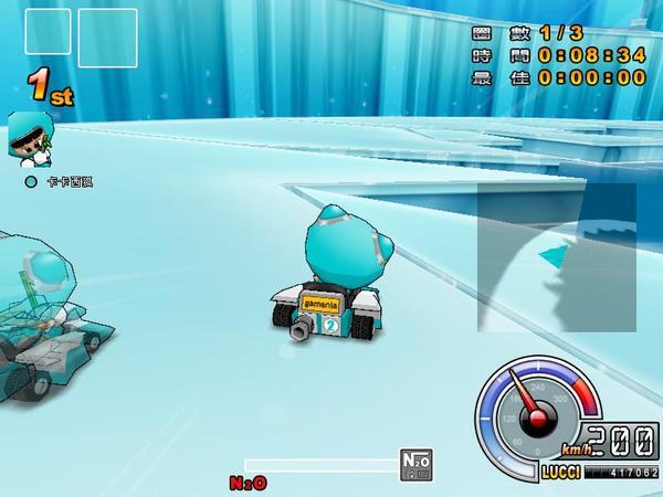 ice2.2.jpg