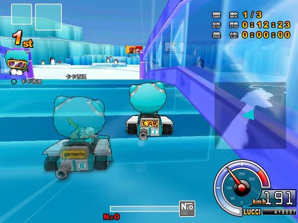 ice2.3.jpg