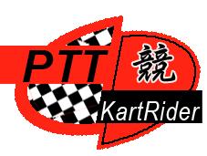 ptt_logo5.jpg