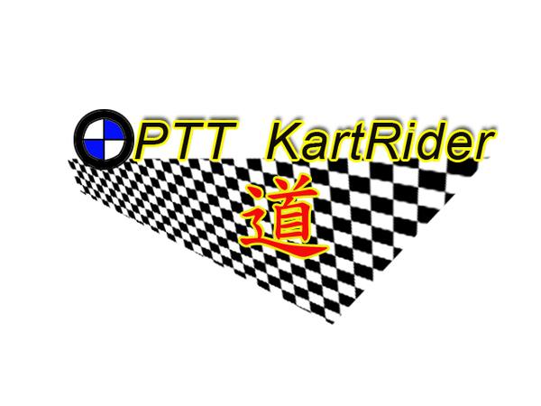 ptt_logoII-1.jpg
