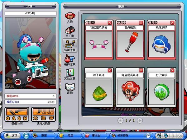 shot_20070629_1152_002.jpg