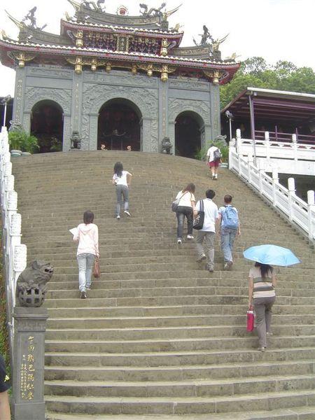 指南宮的階梯