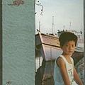 小時候去澎湖拍了不少照片