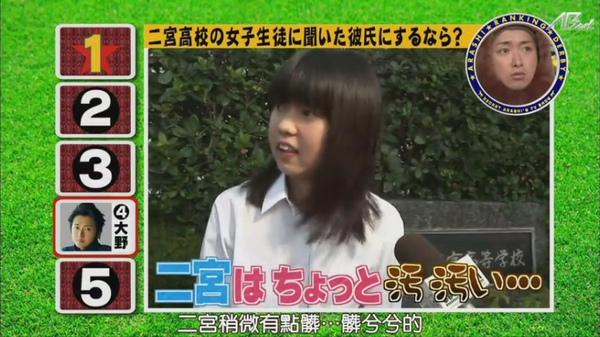 【AB字幕】101118ひみつの嵐ちゃん![22-12-19].JPG