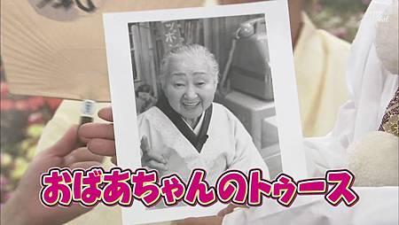 110528嵐にしやがれ[12-06-51].JPG