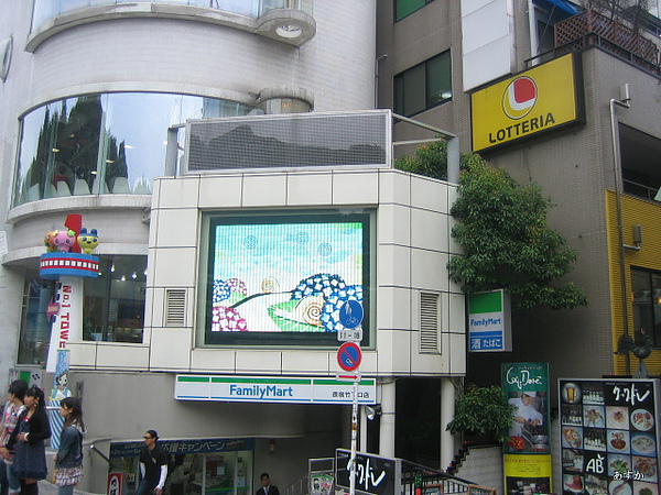japan0607 135-1.jpg