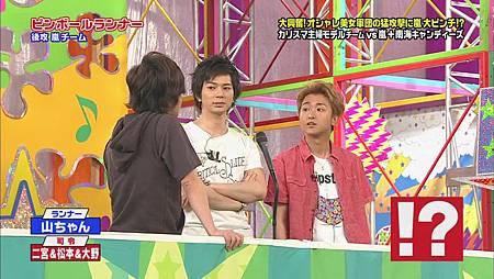 2011.06.02 VS嵐[20-55-11].JPG