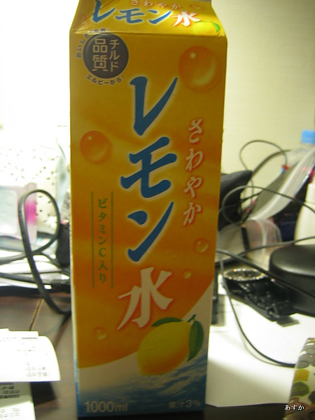 japan0607 085-1.jpg
