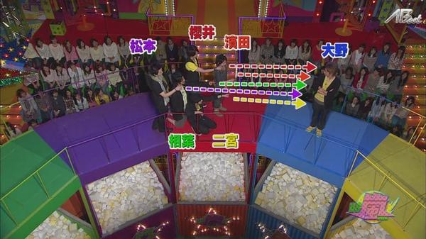 【AB字幕组】(普档)2011.02.17_VS嵐[23-07-31].JPG