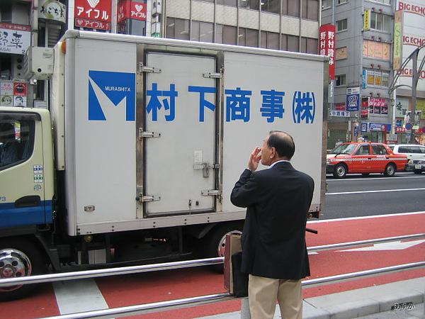 japan0607 330-1.jpg