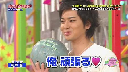 2011.06.02 VS嵐[21-03-23].JPG
