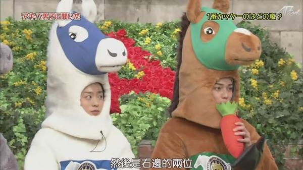 【AB字幕】101118ひみつの嵐ちゃん![22-11-43].JPG