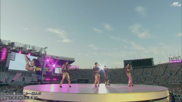 【AB】ARASHI_10-11_TOUR_Scene~君と僕の見ている風景~STADIUM_disc1[(015949)20-13-35].JPG