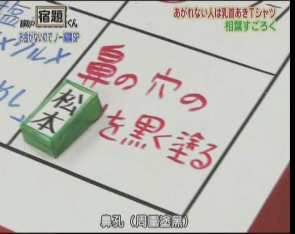 KMP-DVD[21-40-07].jpg