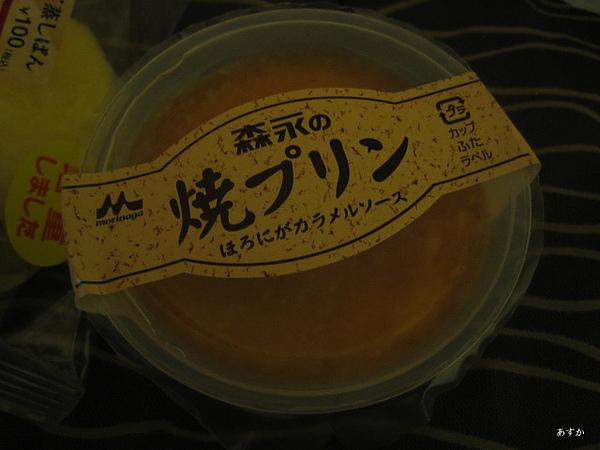 japan0607 087-1.jpg
