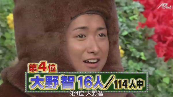 【AB字幕】101118ひみつの嵐ちゃん![22-05-14].JPG