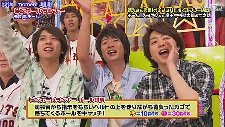 2011.04.28 VS嵐[22-59-56].JPG