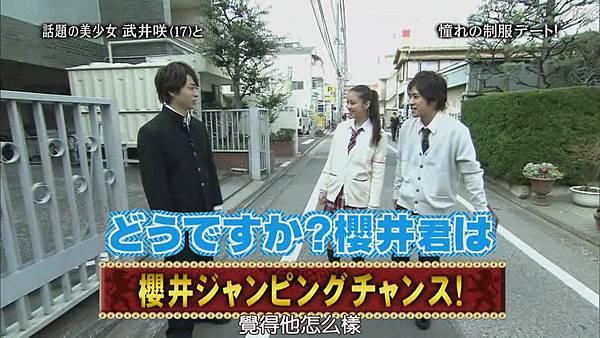 110414ひみつの嵐ちゃん![14-07-18].JPG