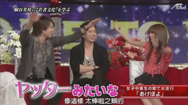 110217ひみつの嵐ちゃん![22-02-01].JPG