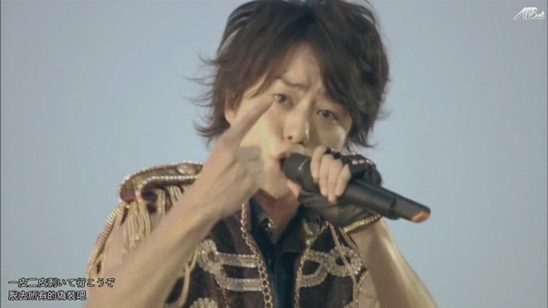 【AB】ARASHI_10-11_TOUR_Scene~君と僕の見ている風景~STADIUM_disc1[(024558)20-19-01].JPG