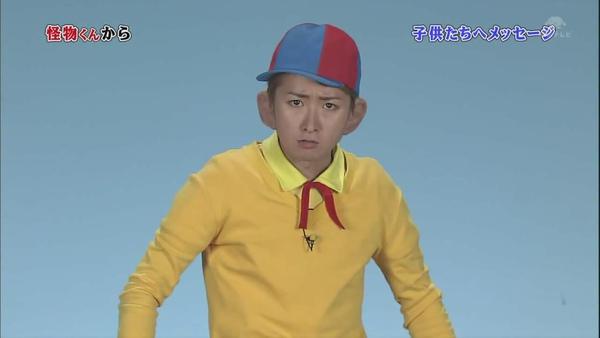 2011.03.19_怪物君_message_(720p)[12-41-44].JPG